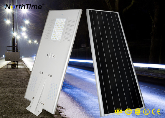 Chiny All In One Solar Street Lights 6-7 Hours Charge Time Last 7 Days Smart Contro fabryka