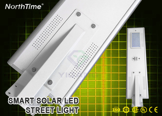Chiny 5 Year Warranty Smart All In One Solar Panel Street Lights With Lithium Battery fabryka