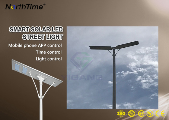 Chiny High Power Energy Saving All In One Solar Street Light With Controller and Li Battery dystrybutor