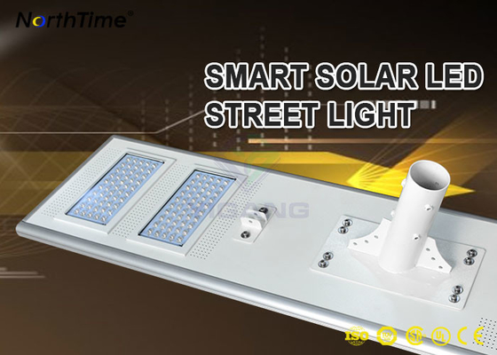 Chiny 11000LM Energy Saving Solar Panel LED Street Lights With CE,ROHS,IP65 Certificates fabryka