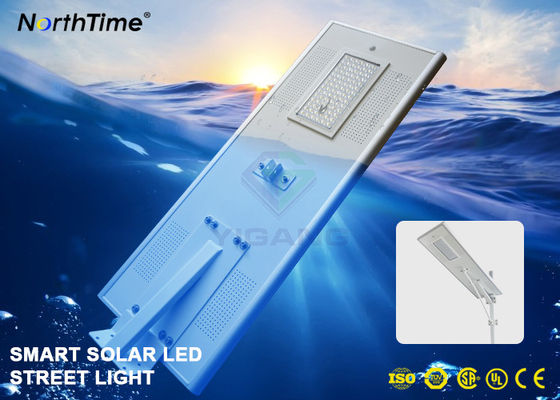 Chiny Phone APP Control System Smart Solar Street Light With Bridgelux LED Chips 8000LM dystrybutor